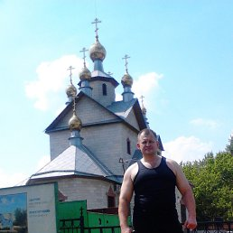 Сергей, , Шумерля