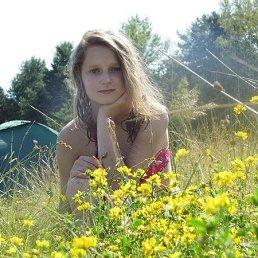 Наталя, 18 лет, Червоноград
