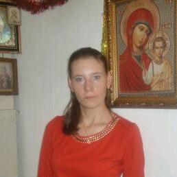 Вера, Новосибирск, 35 лет