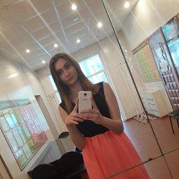 Вероника, 23 года, Аша