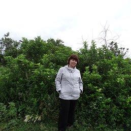 Людмила, 44 года, Курган