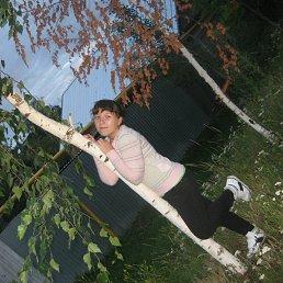 Кристина, Нижнекамск, 18 лет