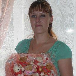 Елена, 28 лет, Ижевск