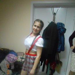 Марина, 20 лет, Белая Холуница