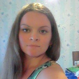 Екатерина, 28 лет, Павловский Посад
