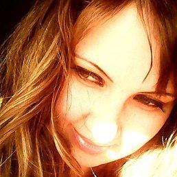 Лидия, 29 лет, Курган