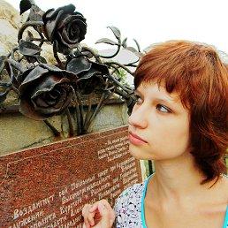 Ирко), 26 лет, Курск