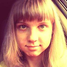 Анастасия, Усолье-Сибирское, 20 лет
