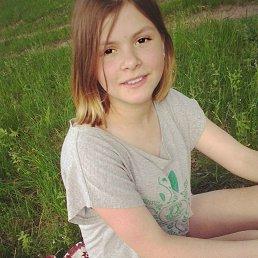 Настя, 20 лет, Кролевец