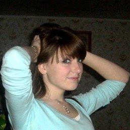 Ksenia, 27 лет, Клин
