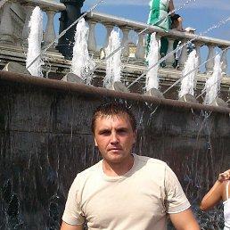 Руслан, 35 лет, Городня