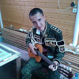 Иван, 28 лет, Козьмодемьянск