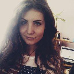 Яна, 25 лет, Зеленокумск