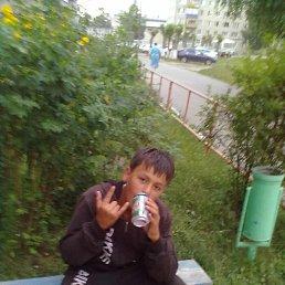 Ромик, 21 год, Володарск