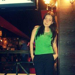 Наталия, 30 лет, Чебоксары