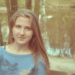 Наталья, 22 года, Мирополь