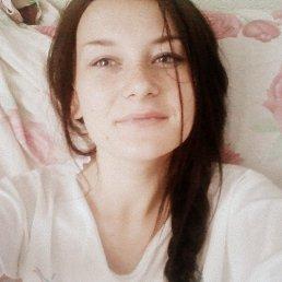 Мария, 24 года, Энергодар