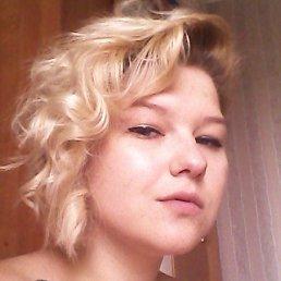 Ирина, 29 лет, Знаменск
