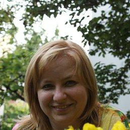 Татьяна, 48 лет, Ужгород
