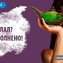 Фото Наталья, Санкт-Петербург - добавлено 18 августа 2014 в альбом «Лента новостей»