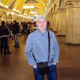 Виталий, 39 лет, Комсомольский