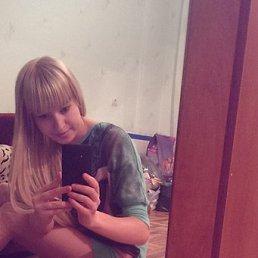 Milana, Нижний Новгород, 31 год