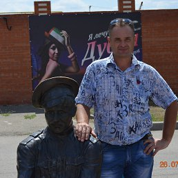 Леонид, 45 лет, Волжский