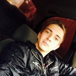 Александр, 24 года, Торжок