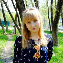 Aleksandra, 22 года, Селты