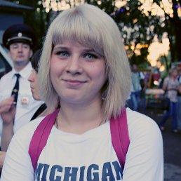 Алёна, 24 года, Бологое