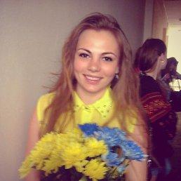 Лiна, 24 года, Колочава