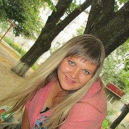 Украина запорожская область город днепрорудное секс знакомвства