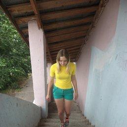 Марина, 21 год, Колпна