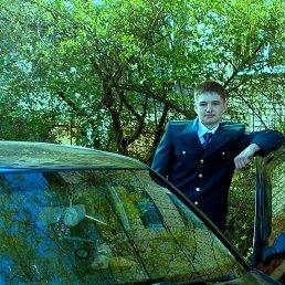 Игорь, 25 лет, Курск