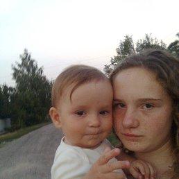 Вікторія, Носовка, 21 год