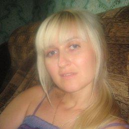 Лилия, 39 лет, Макеевка