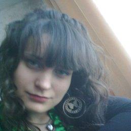 НИНА, 32 года, Касимов