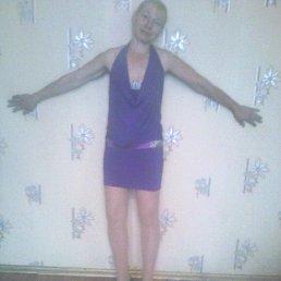 галина, 55 лет, Руза