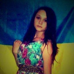 Катя, 19 лет, Станиславчик