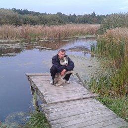 Сергей, 45 лет, Пирятин