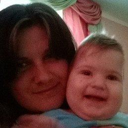 Уляна, 28 лет, Богородчаны