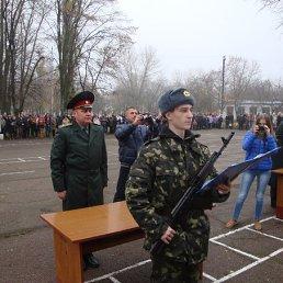 Богдан, 25 лет, Александровка