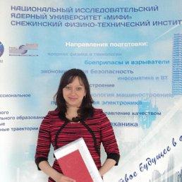 Катя, 28 лет, Снежинск