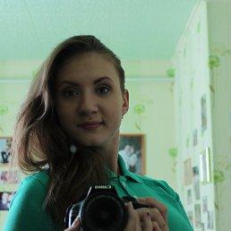 Стася, 24 года, Зерноград