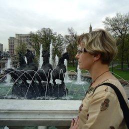Наталия, 44 года, Дзержинский