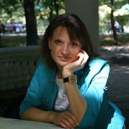 Ольга, 32 года, Первомайск