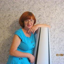 Людмила, 58 лет, Бердянск