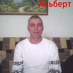 Альберт, 53 года, Новоульяновск