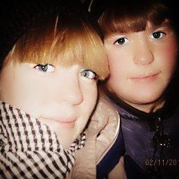 любовь, 20 лет, Усть-Ишим