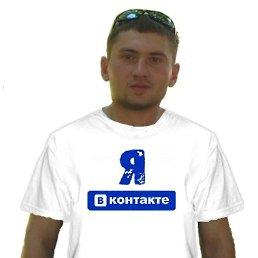 Святослав, 28 лет, Лебедин
